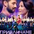 Един от най-гледаните български филми за 2018 г. с телевизионна премиера по NOVA на 24 май