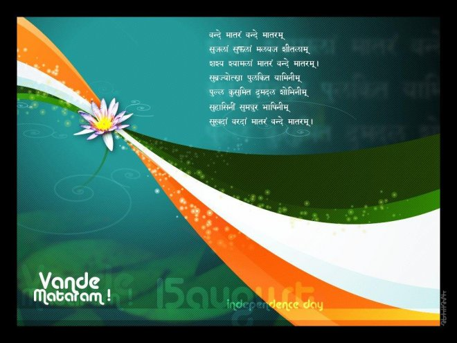 hindi-india-independence-day-wallpaper-message