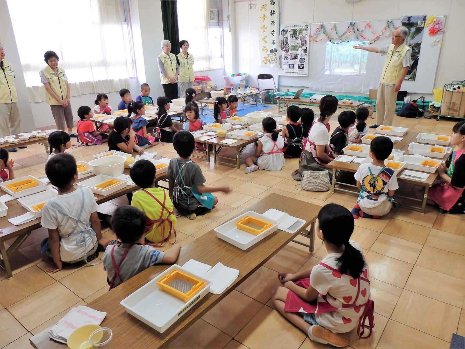 夏休み 名古屋 市 小学校