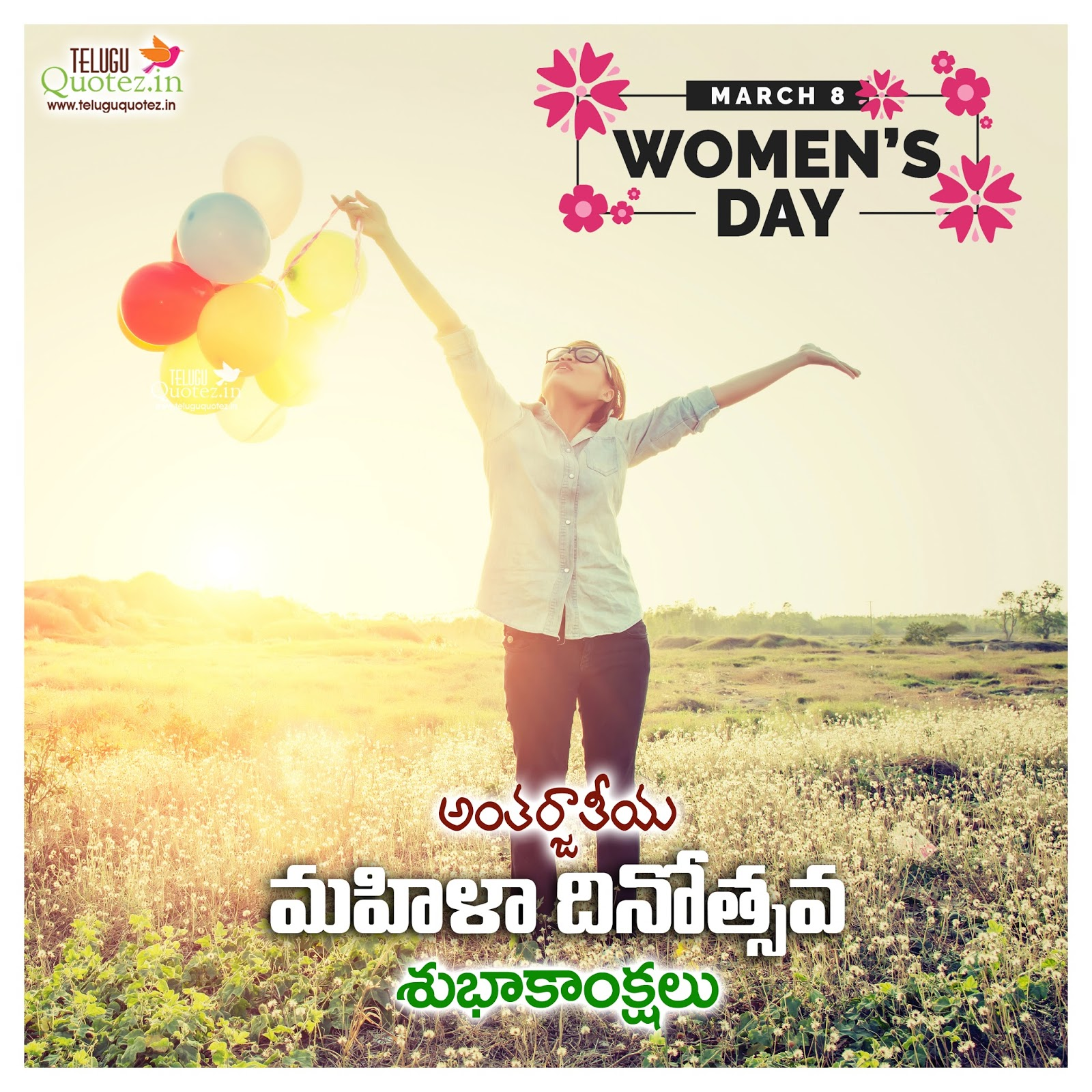 Womens Day Telugu Quotes And Wishes Greetings Free Downloads