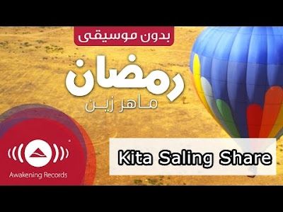 Download Lagu Maherzain - Ramadhan Versi Arabic Song   With Lyrics