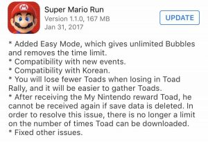 Super Mario Run, Easy Mode added to improve accessibility.
