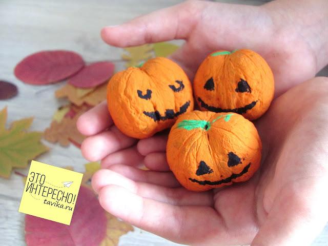 Тыква на Хэллоуин своими руками - детская поделка