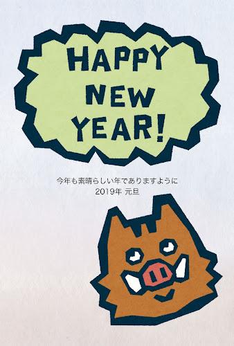 猪の顔と「HAPPY NEW YEAR」の版画年賀状(亥年)