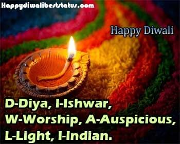 Diwali Wishes Quotes 2017