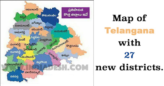 Telangana New Districts List 2016 declared by Telangana Government