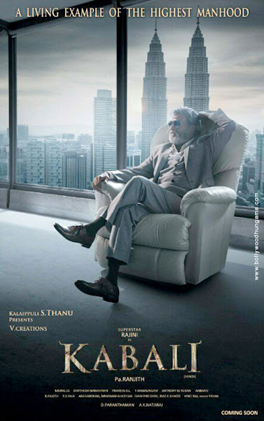 Kabali (2016) Movie Poster