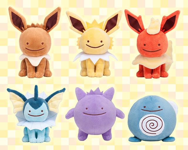 ¡Segunda oleada de Pokémon con cara de Ditto! 1
