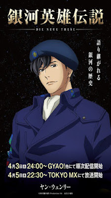 The Legend of Galactic Heroes