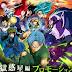 "#DragonBallHeroes - Episodio 1 | ""Gokú Super Saiyajin 4 vs Gokú Super Saiyajin Blue"" | [MEGA] SUBTITULADO Calidad HD 720p"