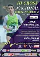 https://calendariocarrerascavillanueva.blogspot.com/2018/10/iii-cross-nacional-yebes-valdeluz.html