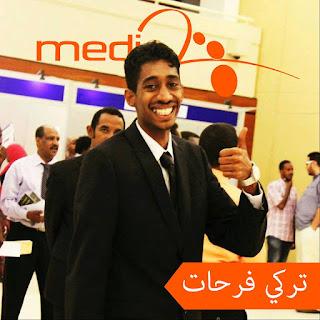 تعرف علي قصة نجاح السوداني تركي حسن فرحات