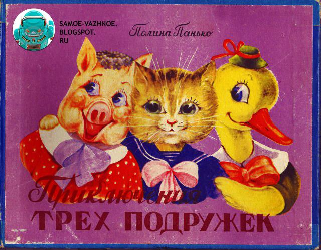 Старые книги. Советские книги. Книги СССР.
