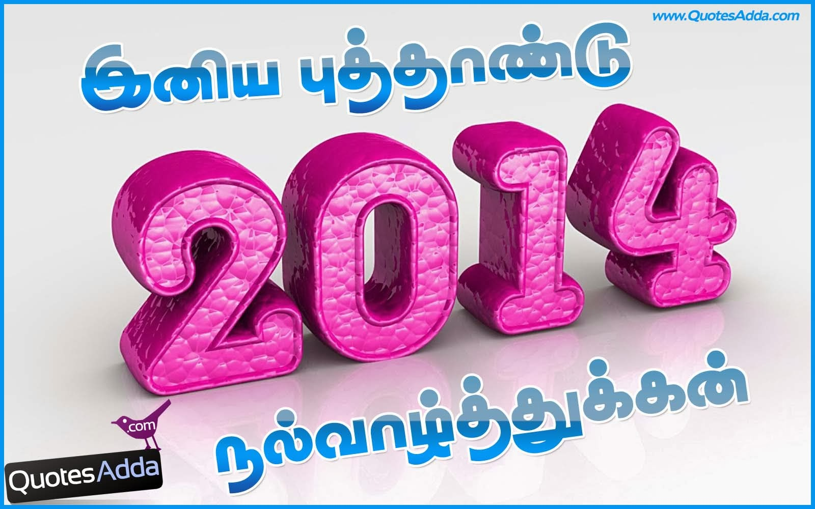 Happy New Year 2014 Tamil Kavithai  2014 Tamil New Year Quotes