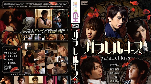 GIRL'S CH Parallel Kiss