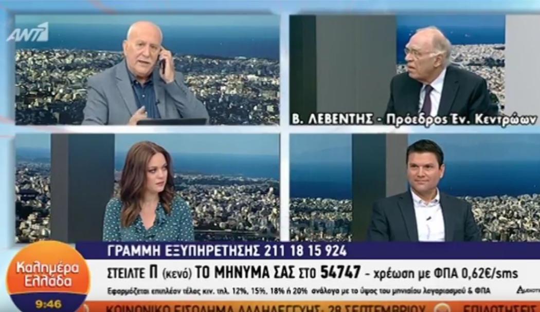 Απίστευτο περιστατικό on air: Πήραν τον Παπαδάκη τηλέφωνο για να τον ρωτήσουν αν θέλει... κάρτα υγείας! (ΒΙΝΤΕΟ)