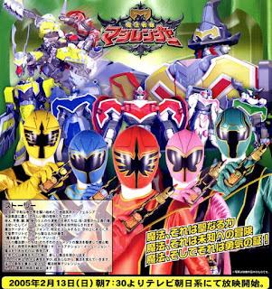 Mahou Sentai Magiranger Episode 01-49 [END] MP4 Subtitle Indonesia