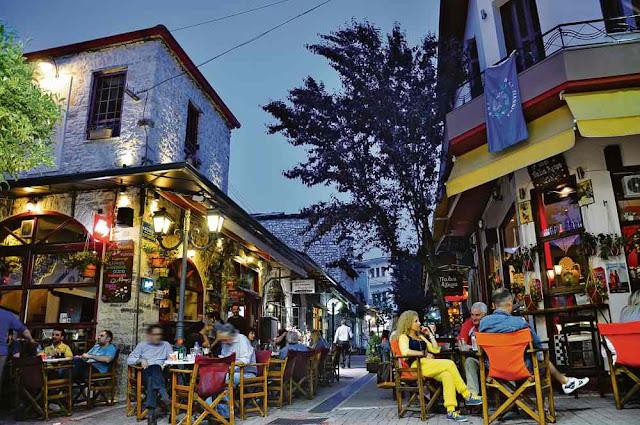 """Αποτέλεσμα εικόνας για Γιάννενα πόλη"""""""