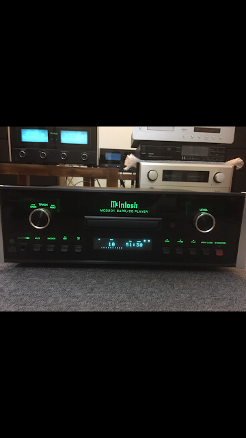 McIntosh: MCD201 - Made in USA