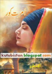 Amrit Kour by Amjad Javed Pdf Urdu Novel Free Download
