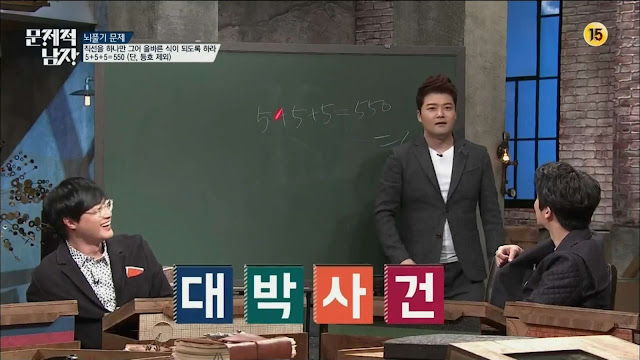problematic men questions ep4