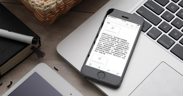 用手機就能把中文廣播、錄音檔轉文字:在 Evernote 做逐字稿