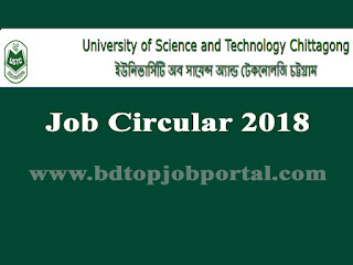 University of Science and Technology Chittagong (USTC)  Job Circular 2018