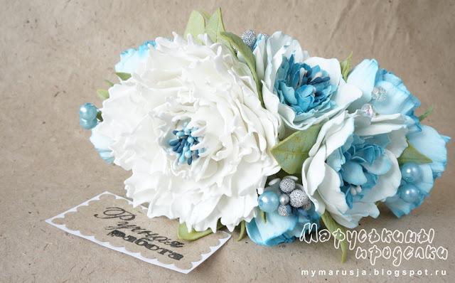 голубые цветы из фоамирана
