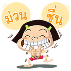 Noo-Hin: Noune Hin Hae - Pop-Up Stickers