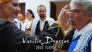 Την Κυριακή 10 Ιουλίου πραγματοποίησαν με μεγάλη επιτυχία την αναπαράσταση του παραδοσιακού Κρητικού Γάμου ΒΙΝΤΕΟ