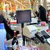 تشغيل 50 بائع وبائعة بمدينة الرباط بأحد الأسواق الممتازة