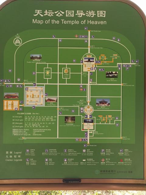 карта Храма Неба