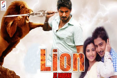 Lion Ek Badshah 2016 Hindi Dubbed Movie Download