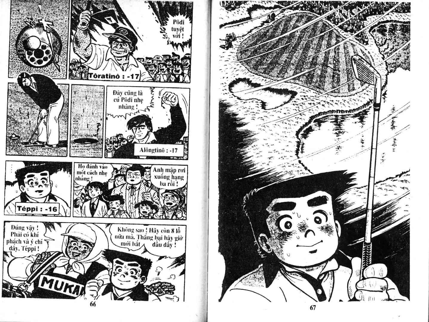 Ashita Tenki ni Naare chapter 46 trang 33