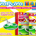 Puyo Puyo Tetris confirmado lançamento em Abril para Nintendo Switch
