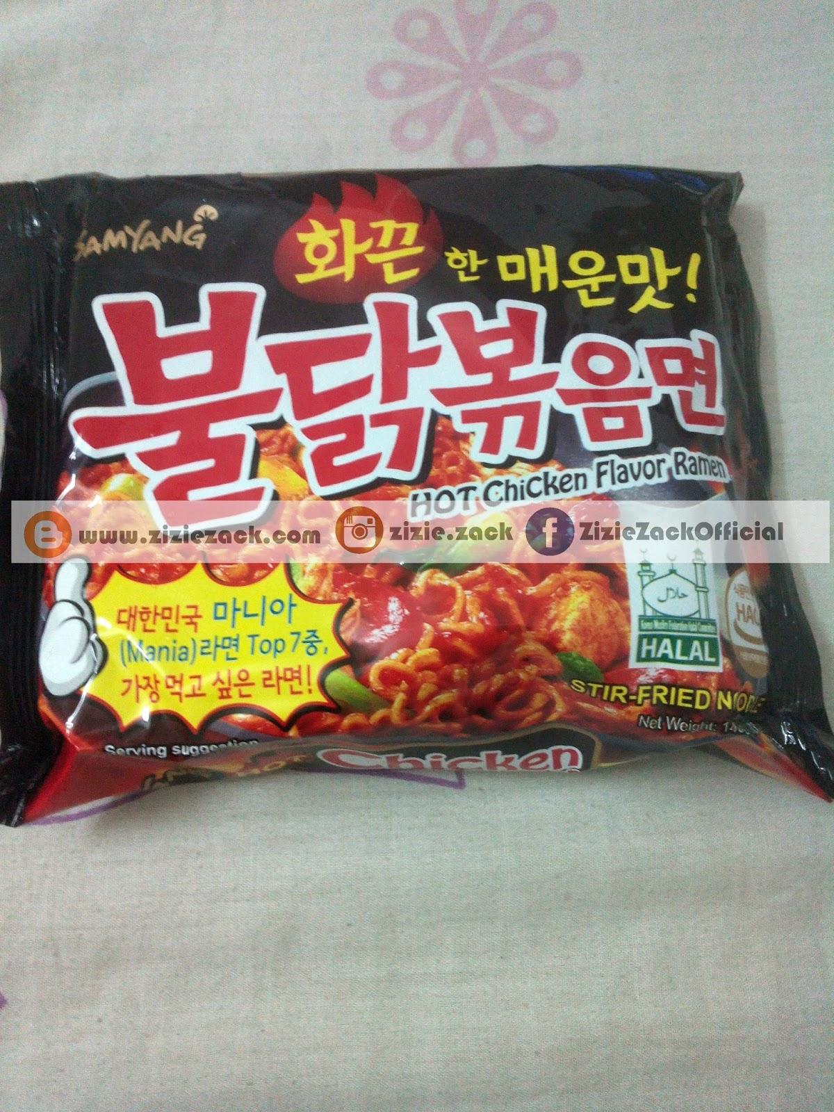 Moreh Bersama Sama Samyang Hot Chicken Flavor Ramen Spicy Korea Ramen