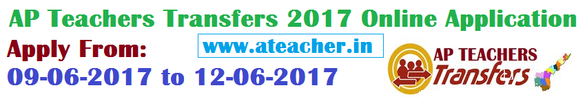 AP Teachers Transfers 2017 Online Application
