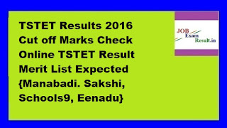TSTET Results 2016 Cut off Marks Check Online TSTET Result Merit List Expected {Manabadi. Sakshi, Schools9, Eenadu}