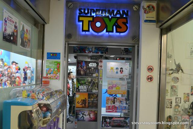 Superman Toys CTMA Centre