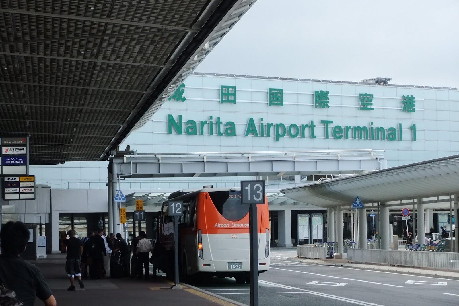 narita-ariport 成田空港
