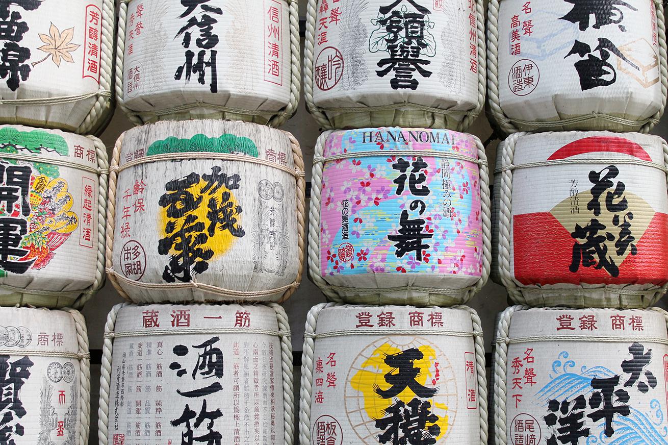 sake barrels, Tokyo