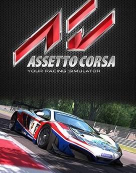 Assetto Corsa v1.5 PC Full ISO (MEGA)