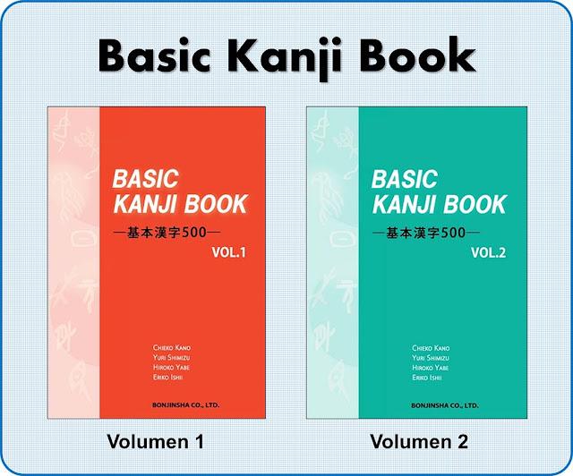 Kanji Book Pdf