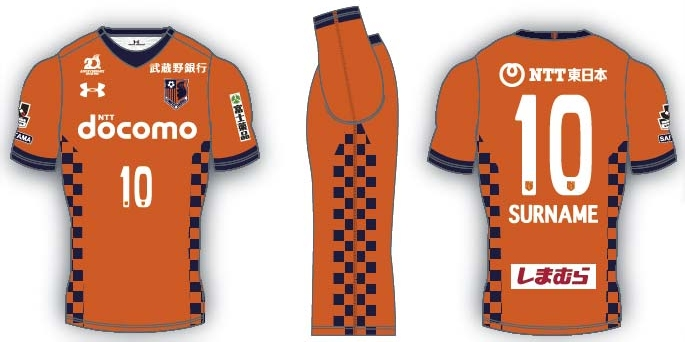 Under Armour lança as novas camisas do Omiya Ardija - Show de Camisas bb74d41af8fab