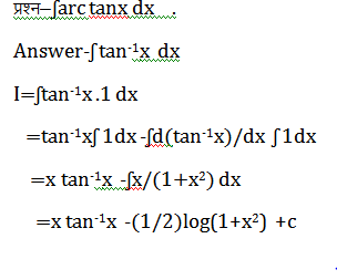 Integration  of parts