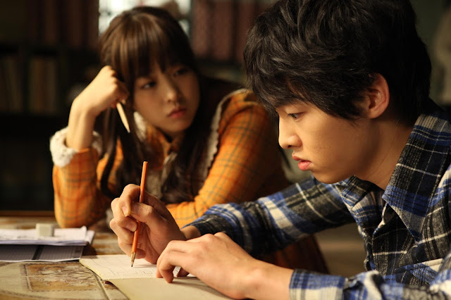 [K-Movie] A Werewolf Boy
