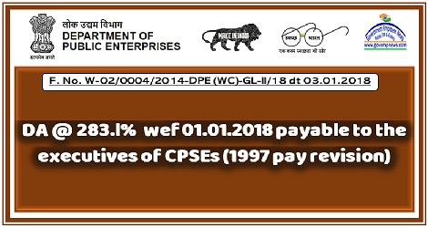 da-283.l%- wef-01.01.2018-to-executives-of-CPSEs-govempnews