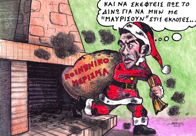 """IaTriDis Γελοιογραφία για την Κρητική εφημερίδα, """"Άποψη του Νότου"""",με θέμα το κοινωνικό μέρισμα."""