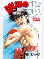 Descargar Manga Hajime no Ippo