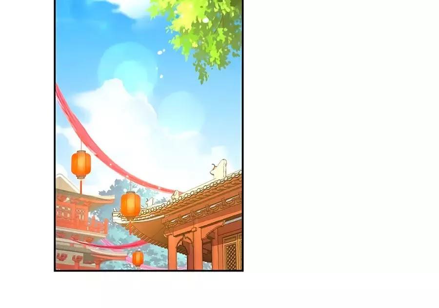 Khuynh Thành Cuồng Phi Của Tà Vương chap 109 - Trang 44